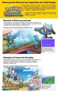 Anuncio misiones especiales Pokémon Ranger Sombras de Amlia- Huevo de Manaphy y Riolu con esfera aural