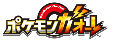 Logo Pokémon Ga-Olé