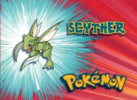 EP042 Pokémon