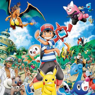 Primer póster de la serie en japonés.