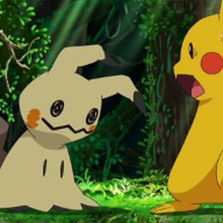 Mimikyu vs Pikachu