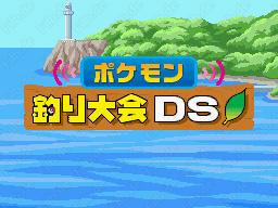 Pokémon Tsuri Taikai DS