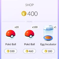 Aquí se ve el diseño en la beta del juego de la tienda, y la variación de algunos precios.