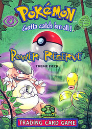 Power-reserve