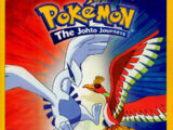 Pokémon: The Johto Journeys/Pokémon Total