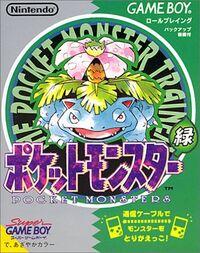 Carátula de Pokémon Verde JP