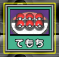 Pokemon Stadium JP Menu Equipo