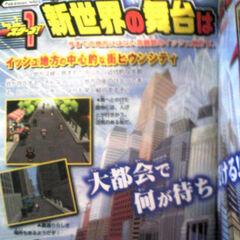Detalle de una de las ciudades, aparentemente la que sale en el GamePlay