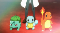 EP843 Iniciales Kanto