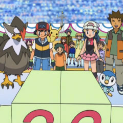 Premio de dotación de comida Pokémon.