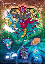 Evento año del dragón