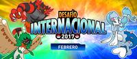Desafío Internacional de febrero 2017