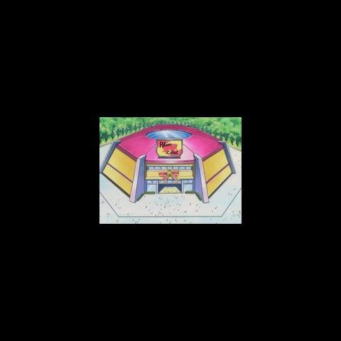Estadio de Isla Izabe donde se efectúan los Concursos Pokémon.