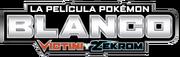 P14 Logo Blanco (ESP)