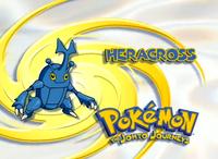 EP120 Pokémon