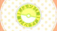 EP899 Canal Pokémon 24h