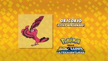 EP1017 Quién es ese Pokémon