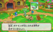 PMMM Pikachu y Piplup en la aldea