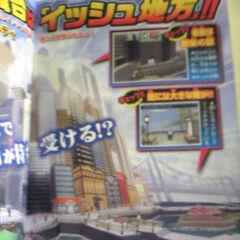 Más detalles de la ciudad, con más imágenes.
