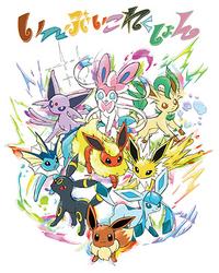 Evento amigos coloridos de Eevee