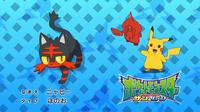 EP950 Cuál es este Pokémon (Japón)