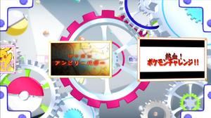 EP899 Poké TV