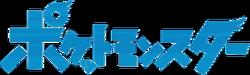 Logo Nueva serie Pokémon 2019 Japón