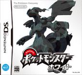 Pokémon White carátula jp