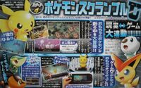 Scan de Pokémon Scrambble U