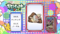 EP930 Pokémon Quiz