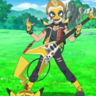 Guitarra Pikachu