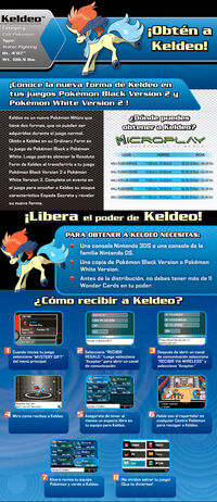 Evento Keldeo microplay Chile 2012