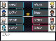 Torneo Mundial Pokémon N2B2 Líderes Mundiales