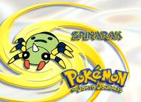 EP124 Pokémon