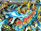 M Charizard-EX (Destellos de Fuego 69 TCG)
