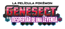 Logo P16