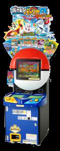 Máquina de Pokémon Battrio