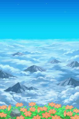 Vista desde la cumbre cielo