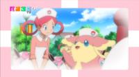 EP899 Enfermeras Joy y sus Pokémon