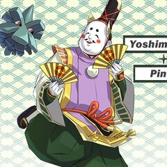 Yoshimoto y su <a href=
