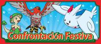 Torneo Confrontación Festiva