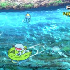 En los ríos se pueden encontrar <a href=