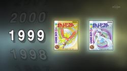 PO01 Ho-Oh y Lugia Portada de Pokémon Oro y Plata