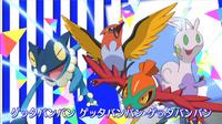 OPJ18 Pokémon de Ash-1