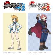 Torneos Descargables Web Oficial Japonesa