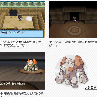 Imagen de la web japonesa, mostrando la ubicación de <a href=