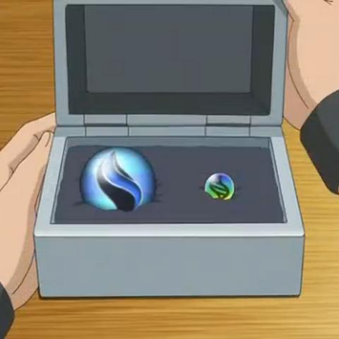 Caja con las piedras en el <a href=