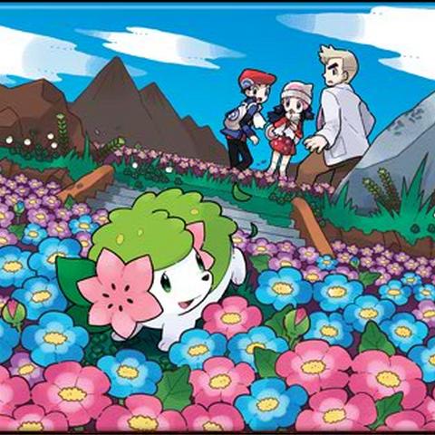Ilustración del Paraíso Floral
