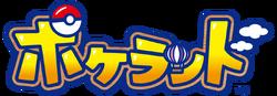 Logo japonés Pokéland