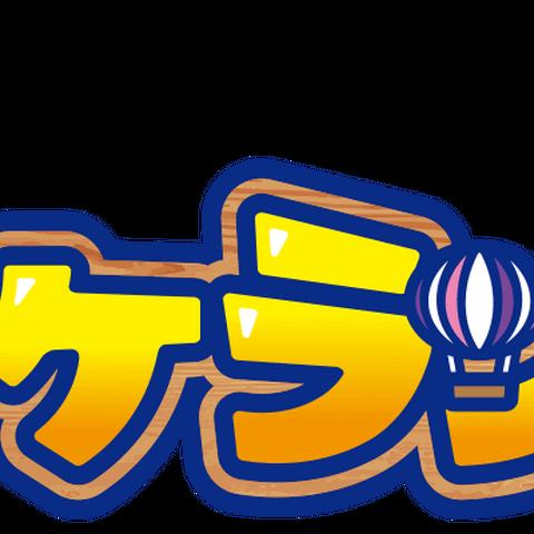 Logo japonés